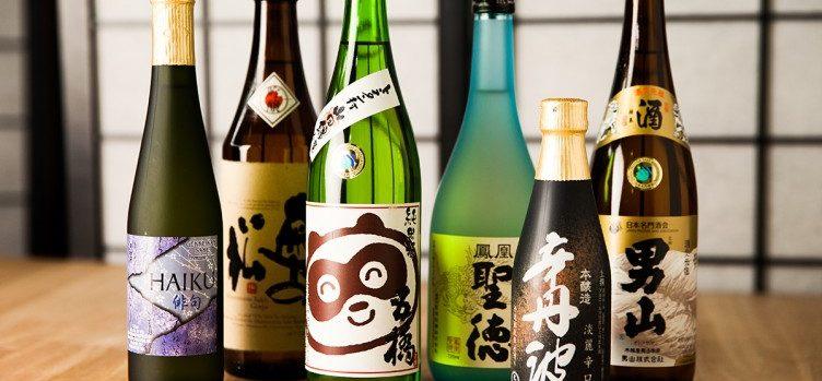 14 Regras de Etiqueta do Japão - sake e1500834839780 2