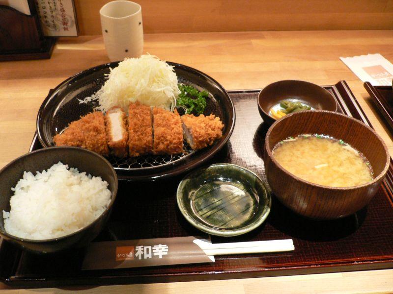 15 Tipos de Restaurantes e especializações Japonesas #1 3