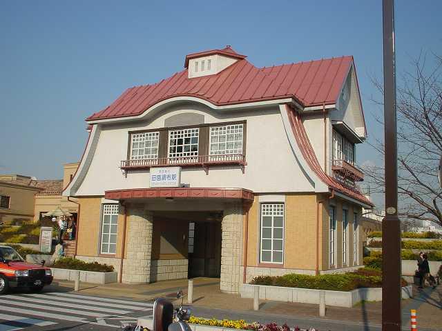 Conheça todos e Bairros de Tóquio - bairros de tokyo 4