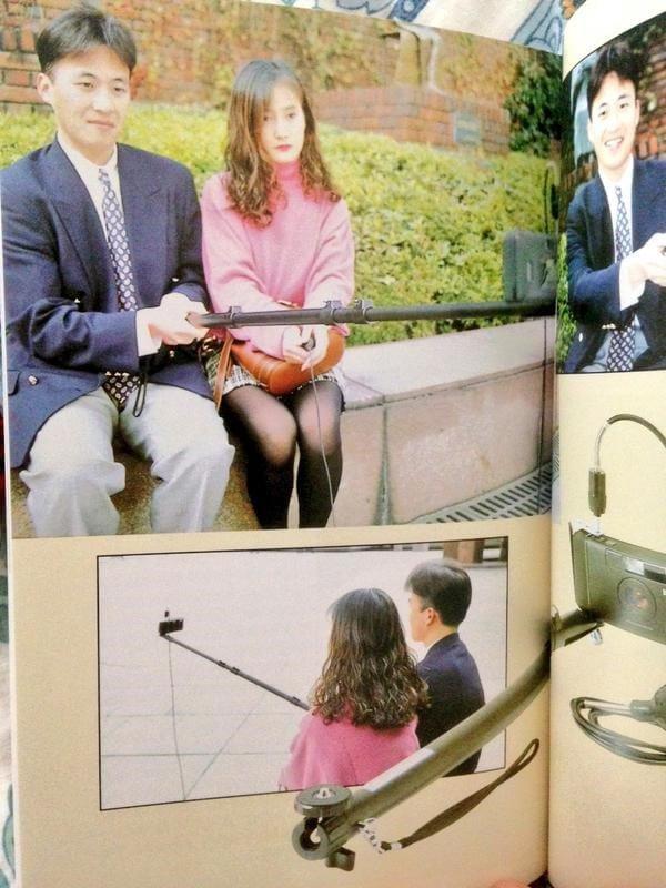 Die wahre Geschichte des Selfie-Sticks eines Japaners