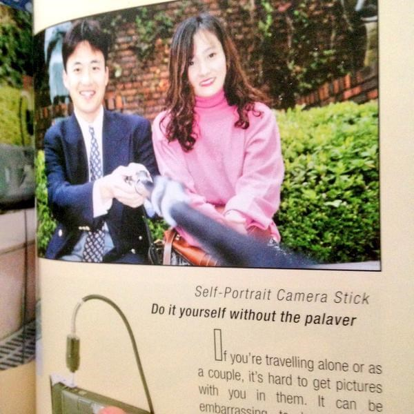 Ang tunay na kuwento ng selfie stick na ginawa ng isang Hapon