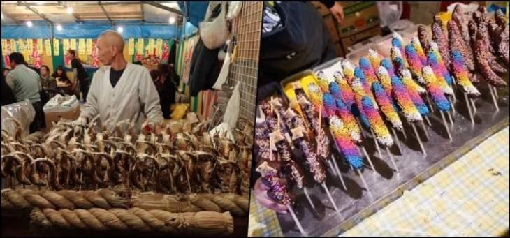Yatai - Conheça as comidas de rua do Japão chocobanana