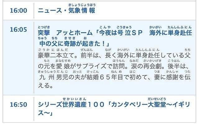 Furigana - Aprenda a ler textos com Kanji - Como Adicionar