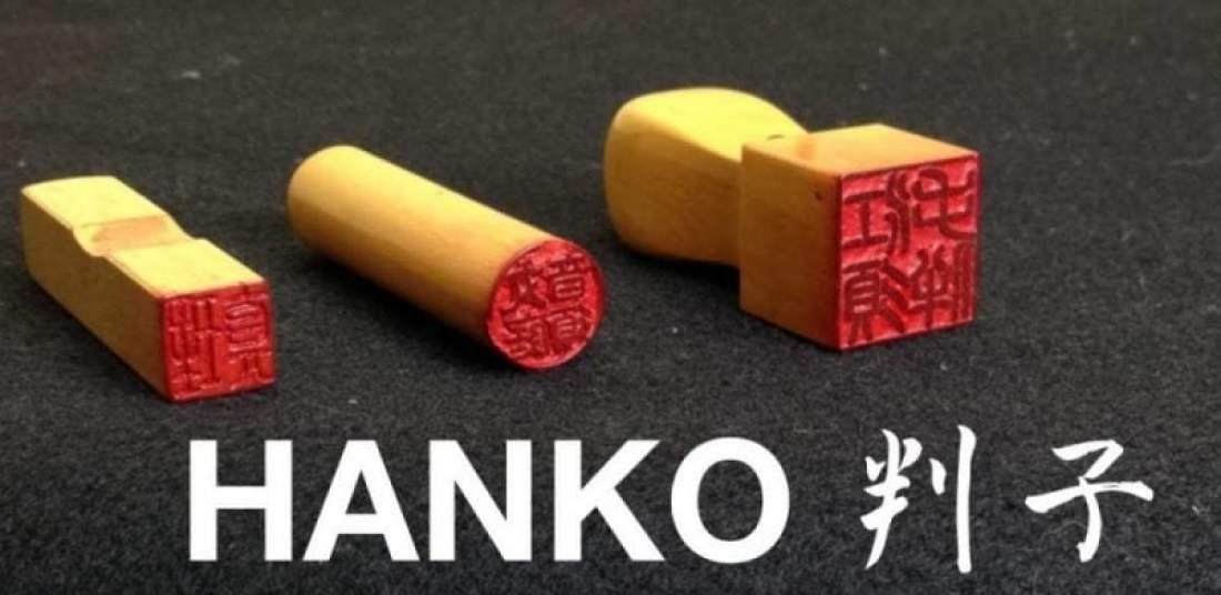 Inkan e Hanko - Carimbo ou selo Japonês que serve como assinatura - hanko carimbo 2