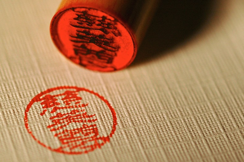 Inkan and hanko - Japanese stamp or seal that serves as signature