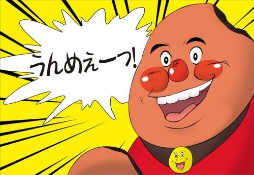 Sensações e sabores do paladar em japonês. - manga paladar 3