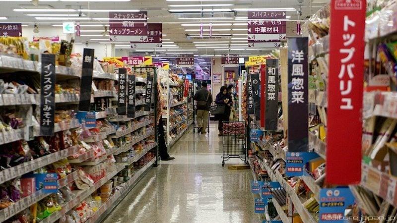 Compras de mercado no japão