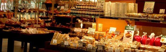 Asagohan - Café da manha japonês - padaria no japao 1