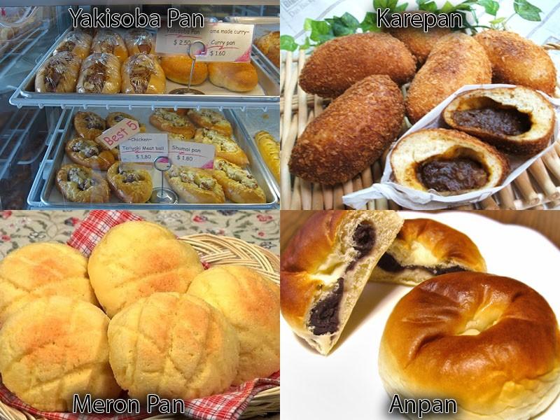 Padaria do Japão e os pães japoneses