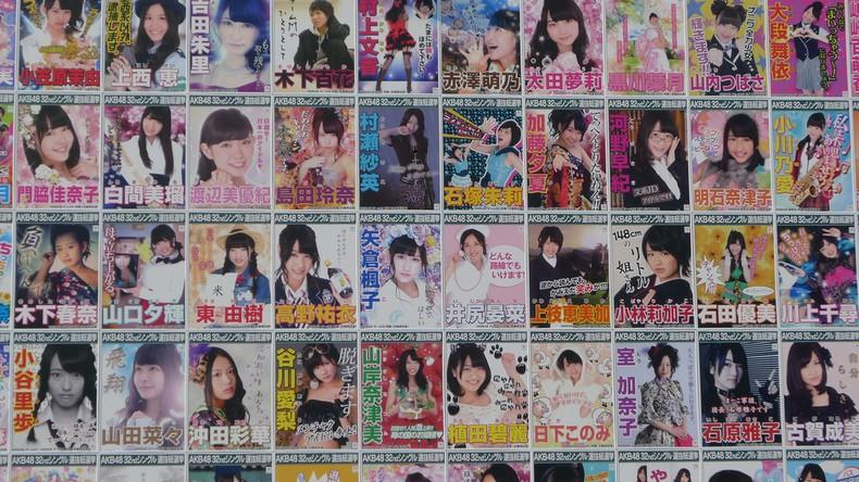 Paixões e estereótipos - coisas que descrevem os japoneses - posters japao 5