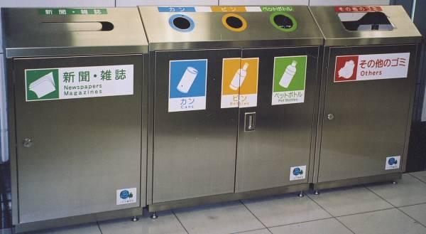 Separação, coleta e reciclagem de lixo no Japão - 1 - reciclagem lixo japao 1