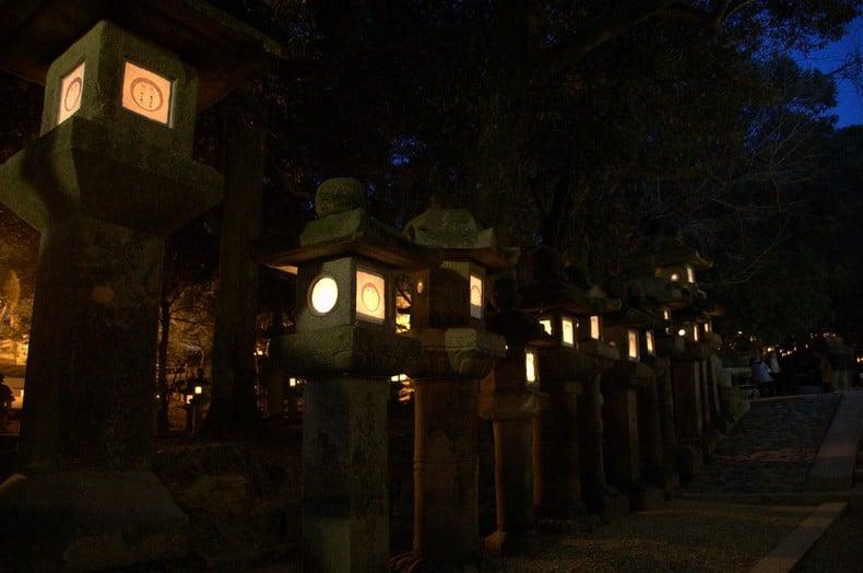 Conheça Nara - A Cidade dos Cervos - setsubun nara 1