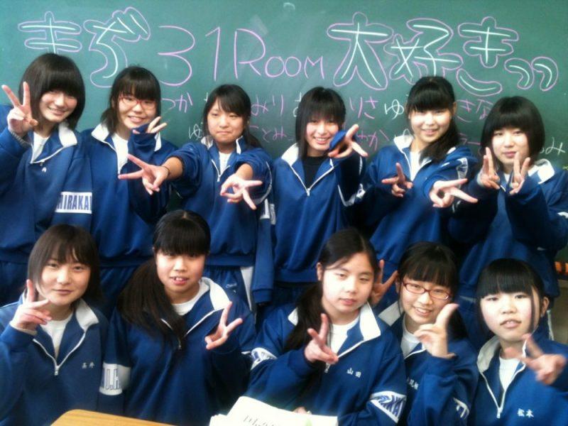 1º de Setembro, dia com maior índice de suicídio entre adolescentes japoneses. - IMG 1008 705155 1