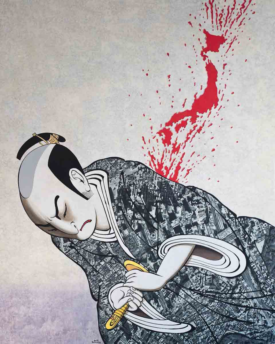 Seppuku and Harakiri - Unknown facts