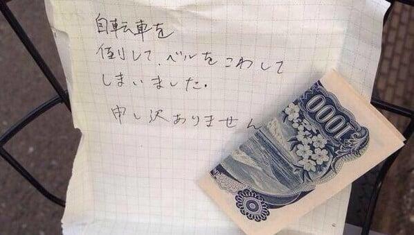 A honestidade dos Japoneses 1