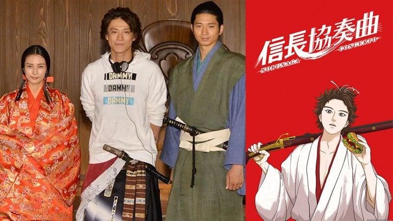 Doramas que superaram seus Animes - nobunaga 1