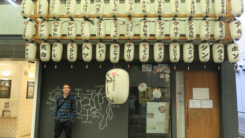 Wago, kango y gairaigo - origen de la palabra japonesa
