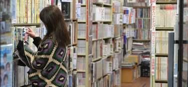 Como se tornar um autor de livros e mangas e light novel
