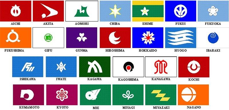 bandeira do Japão