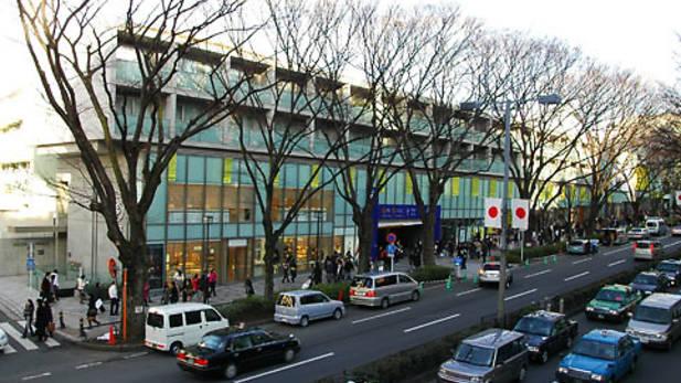 Harajuku - A cidade colorida - harajuku cidade colorida 1