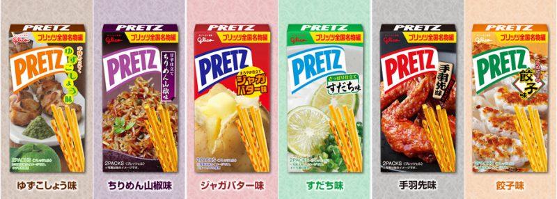 Pocky -  Palito doce do Japão - pretz pocky 2