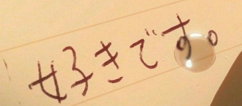 Veja porquê japonês é um idioma muito fácil 1