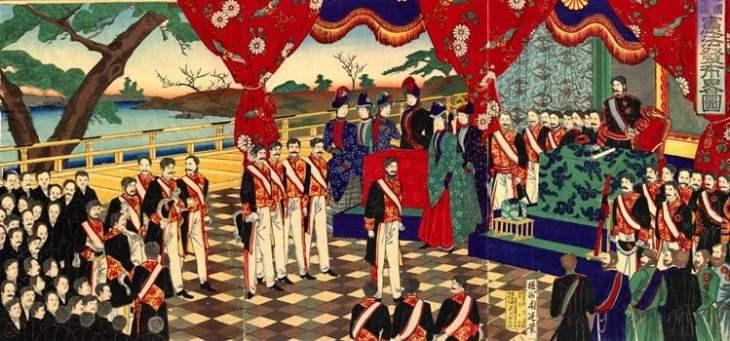 Perguntas e respostas sobre o Japão