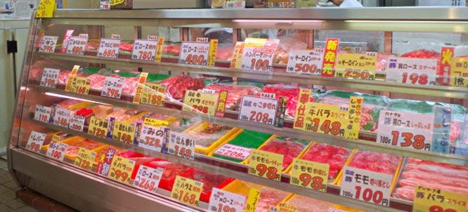 O que é realmente caro para os japoneses? - carne precos produtos 1