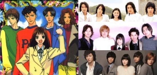 Doramas japoneses - lista com os 10 melhores