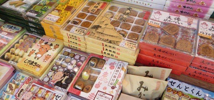 일본 여행의 7 가지 대죄