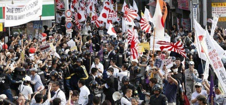Gaijin - Gaikokujin - Estrangeiro - Uma palavra japonesa racista?