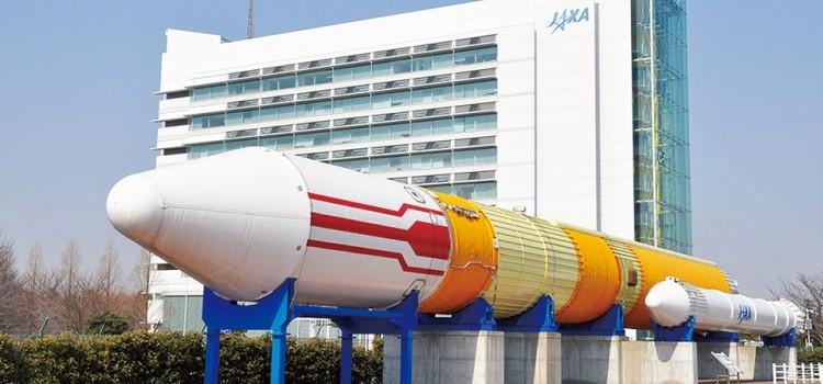 Jaxa – agência japonesa de exploração aeroespacial