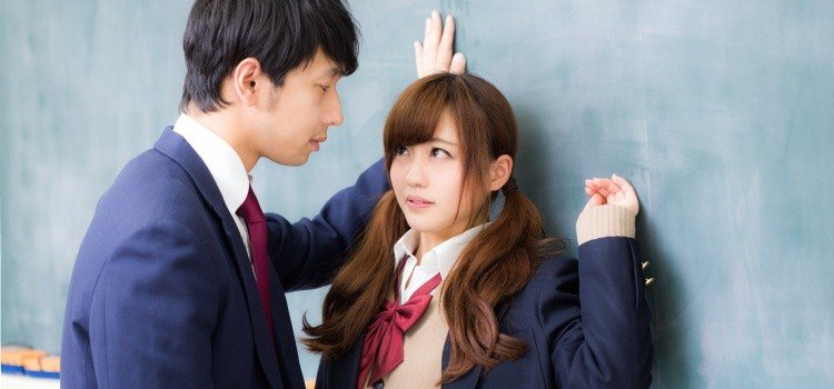 Definitive guide to how to conquer and date a Japanese