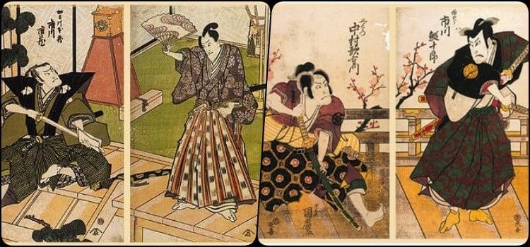 Bushido - 武士道 - O caminho Samurai 1