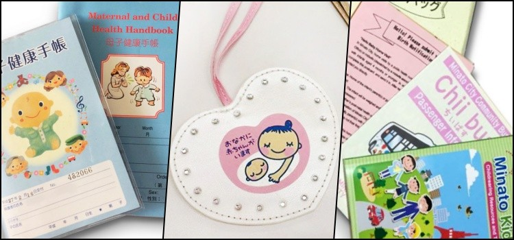 Mang thai ở Nhật Bản