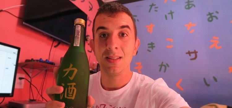 Meu primeiro presente - sake da sakeria thikará