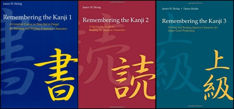 rtk - remembering the kanji - imaginar para aprender