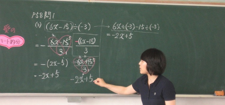 Como estudar no Japão de graça