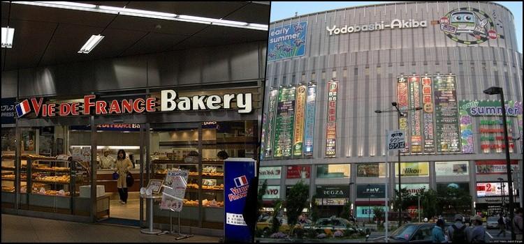 Viagem ao Japão - Minha experiência em Akihabara 2