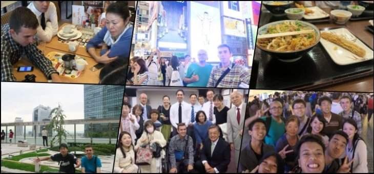 Homestay no Japão - Hospedando em casa de família japonesa