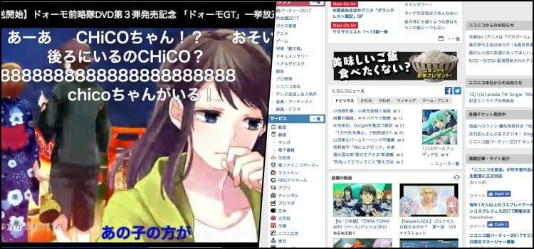 Niconico douga - youtube từ Nhật Bản