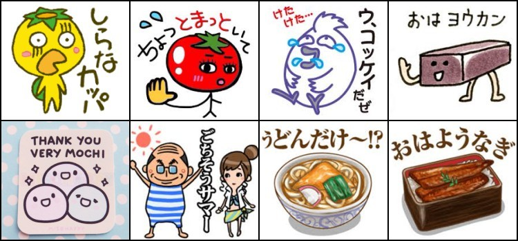 chơi chữ xấu Nhật Bản - dajaretrocadilhos xấu bằng tiếng Nhật - dajare