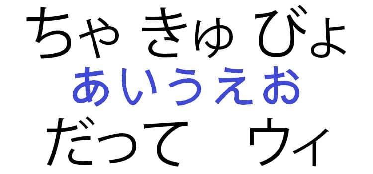 Posso usar hiragana e katakana na mesma palavra?
