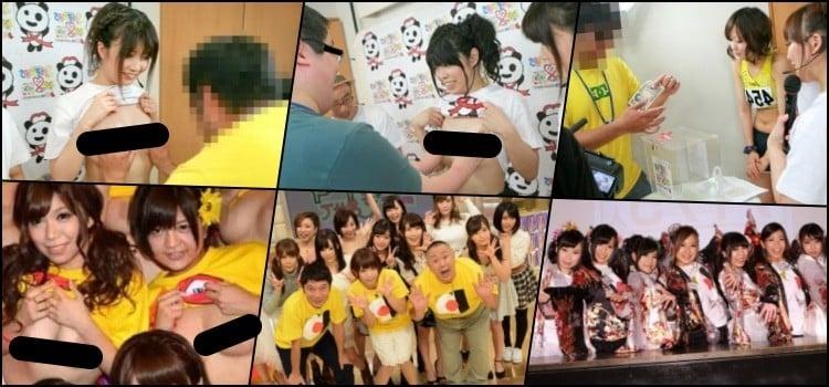 As campanhas de apalpar peitos no Japão - peitos 1