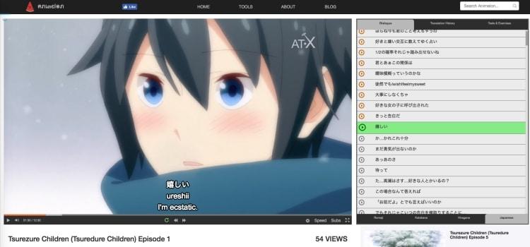 Animelon - Aprenda Japonês com Animes
