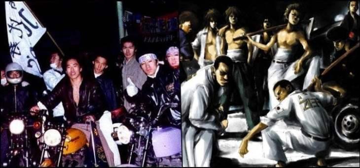 Bosozoku - Jovens rebeldes japoneses