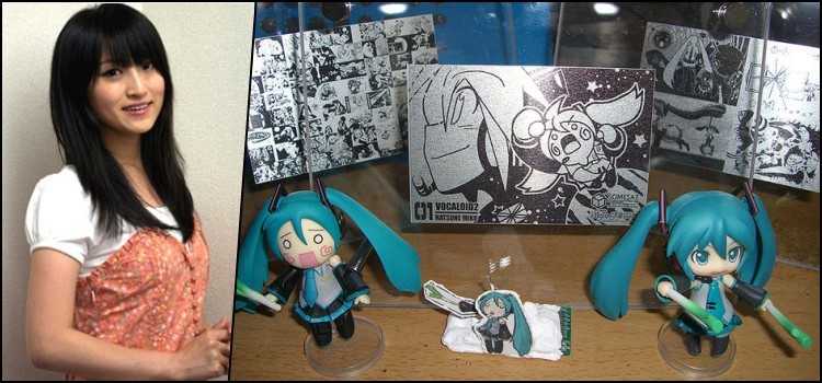 Hatsune Miku - Desvendando essa famosa Vocaloid