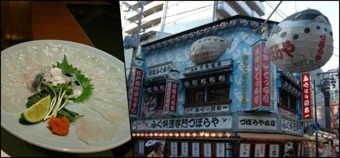 Fugu - O peixe baiacu e seu veneno perigoso e mortal