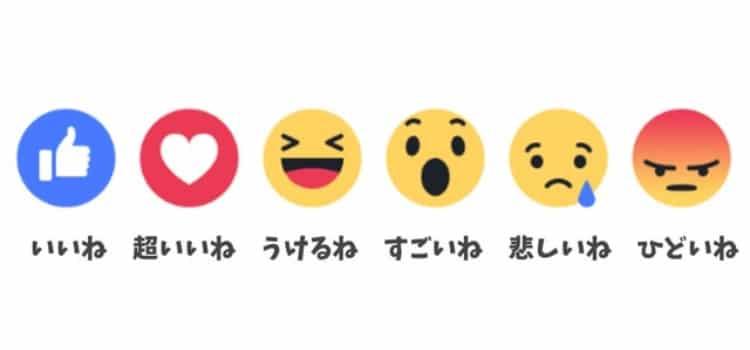 30 sites na web para quem está aprendendo Japonês