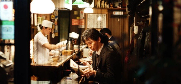 A cultura da incerteza e do talvez no idioma japonês